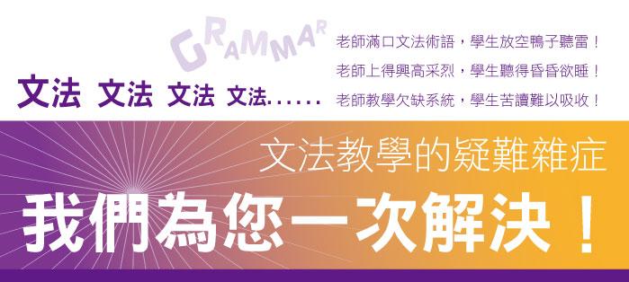 grammarbook1