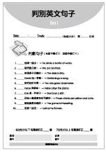 grammarbook3b