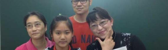 最佳筆記王 – 冠軍 – 蘇子瑜 得獎感言